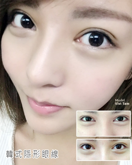 Korean Style Eyeliner|Eyeliner Semi-Permanent|Semi-Permanent Makeup|Hong Kong Semi-Permanent Makeup|Eyeliner Tattoo