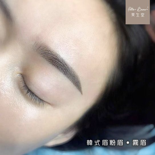 Korean Gradient Eyebrow|Eyebrow Semi-Permanent|Semi-Permanent Makeup|Hong Kong Semi-Permanent Makeup|Eyebrow Tattoo