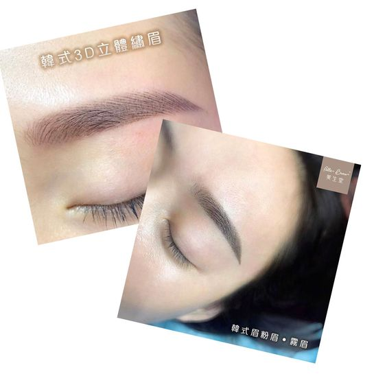$1680 Single Offer - Korean Gradient Eyebrow / Korean 3D Micro-blading Eyebrow