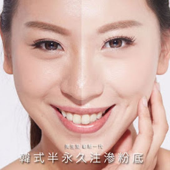 Korean BB Foundation Whitening Treatment|AMTS|Semi-Permanent Makeup|Hong Kong Semi-Permanent Makeup|Facial
