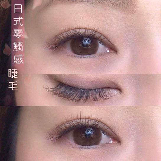 Korean Eyelash Extensions|Eyelash Extensions|Semi-Permanent Makeup|Hong Kong Semi-Permanent Makeup|Eyelash
