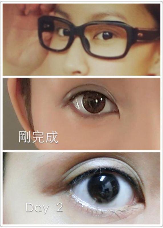 Poyi Leung 韓式3分鐘隱形眼線