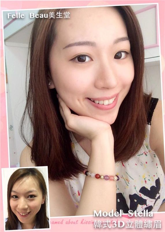 Model Stella Yeung Korean 3D Micro-blading Eyebrow Comparison