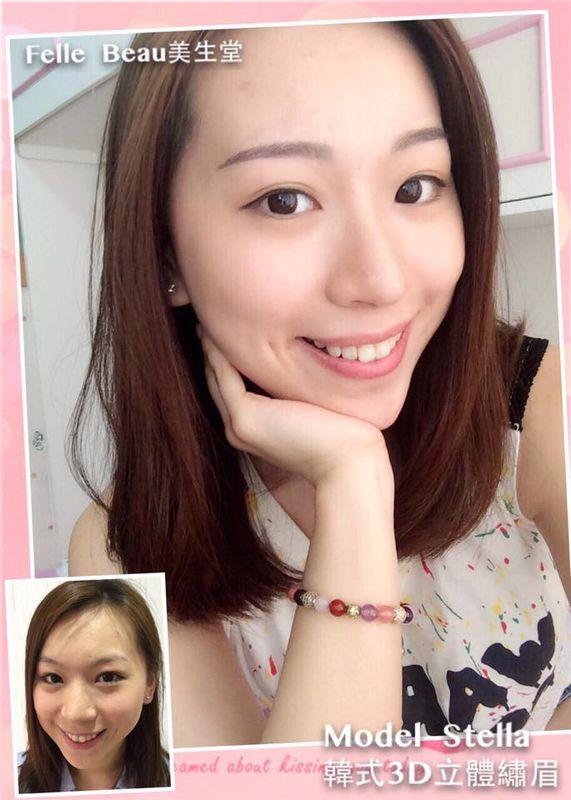 Model Stella Yeung 韓式3D立體繡眉 比較照