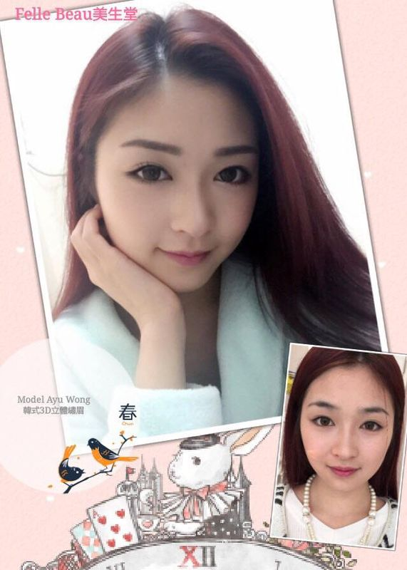 Model Ayu Korean 3D Micro-blading Eyebrow