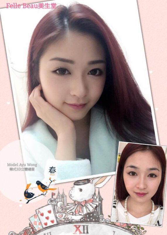 Model Ayu Wong王梓如韓式3D立體繡眉