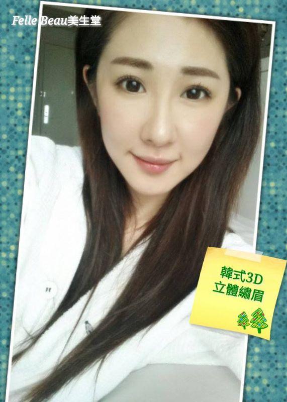 Sukie Shek 石詠莉 韓式3D立體繡眉
