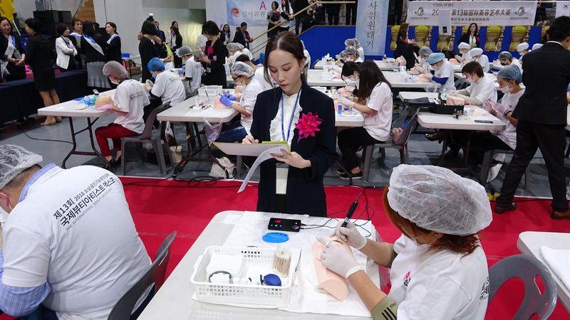 韓國 IFBC 半永久大賽