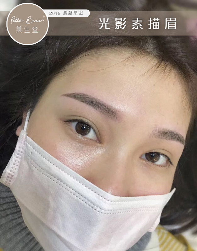 2019嶄新技術【光影素描眉】